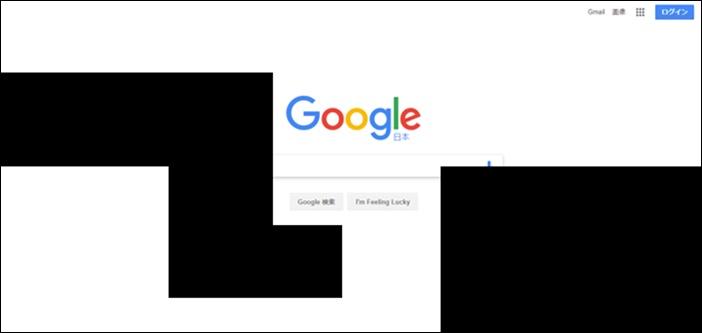 パソコン画面の一部が黒くなった!黒い四角の枠の解決策を紹介